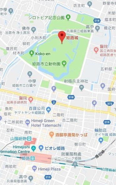 Himeji Castle Free Easy